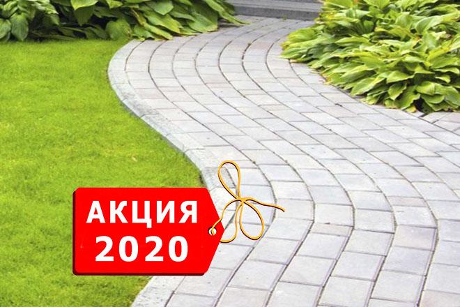5 способов, которые помогут сэкономить на приобретении тротуарной плитки